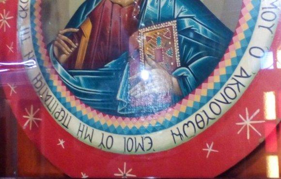 Ιερά Μονή Αναλήψεως