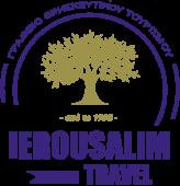 Ierousalim Travel – ιερουσαλημ τραβελ – Γραφείο Θρησκευτικού Τουρισμού στους Αγίους Τόπους  και στο Όρος Σινα Ενορίες – Σύλλογοι – Ομάδες – Σχολεία
